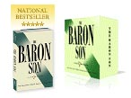 Buy The Baron Son Combo Package and receive over $3,600 in bonus gifts!